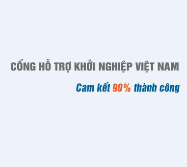Cổng hỗ trợ khởi nghiệp Việt Nam